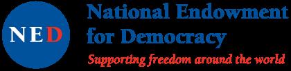 logo - NED