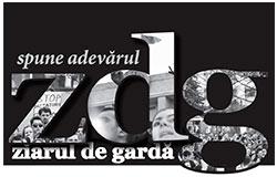 novi-logo-12